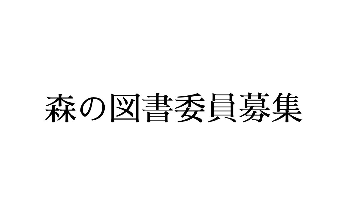 NEWS用4.004